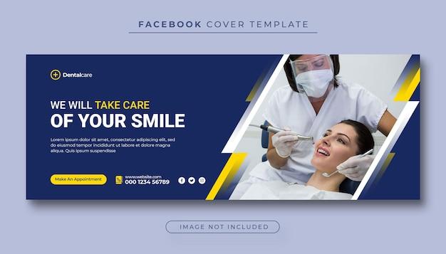 Couverture facebook de dentiste et soins dentaires et bannière web