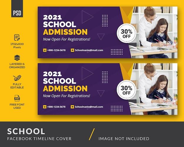 Couverture facebook de l'école