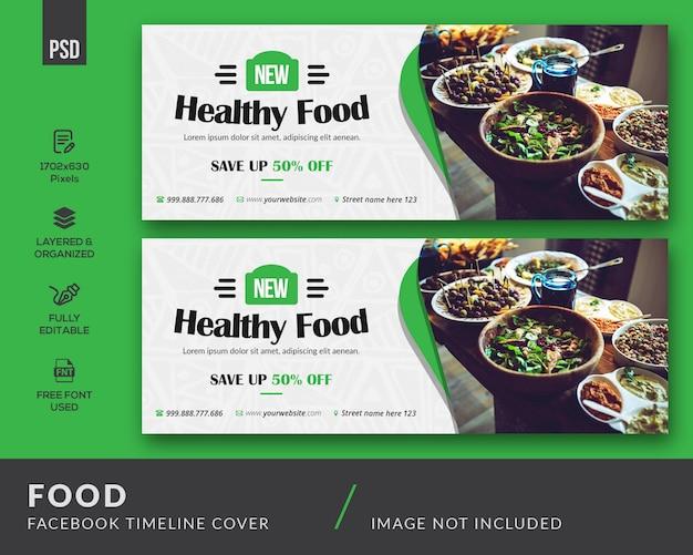 Couverture facebook food