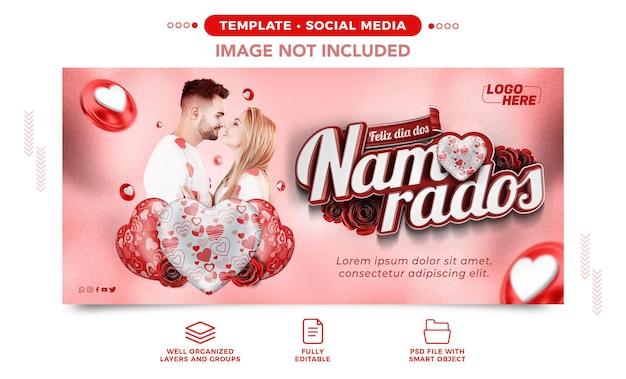 Couverture facebook happy valentines day en brésilien