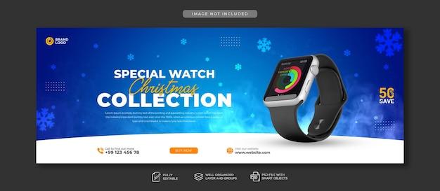 Couverture facebook des médias sociaux de vente de montres intelligentes de noël ou modèle de bannière web