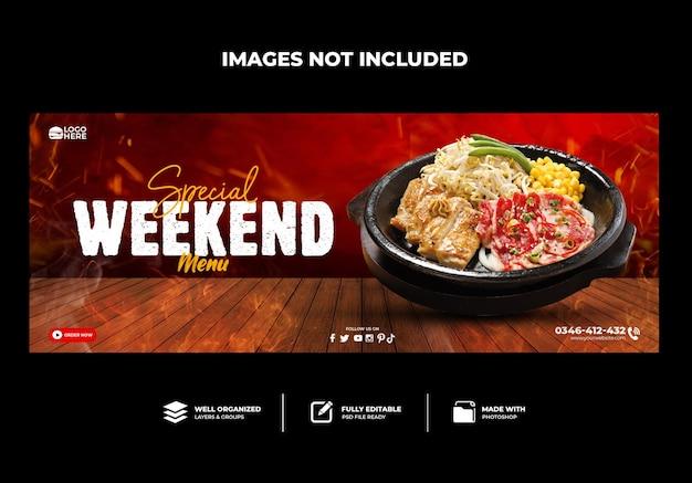 Couverture facebook menu du restaurant nourriture délicieuse