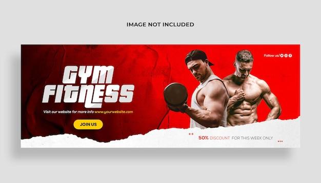 Couverture facebook et modèle de bannière web de formation en salle de fitness