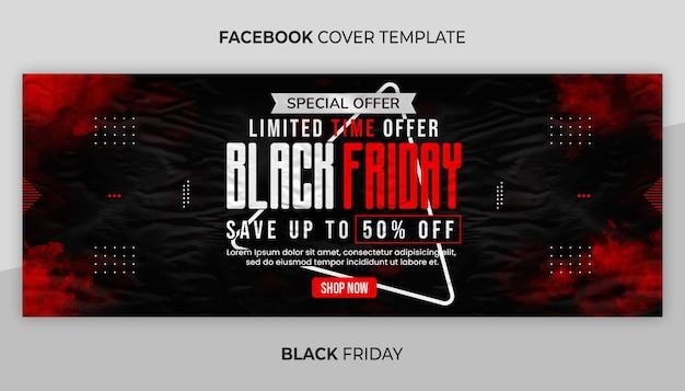 Couverture facebook et modèle de bannière web pour le vendredi noir