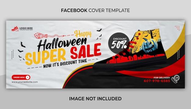 Couverture facebook et modèle de bannière web pour la vente d'halloween