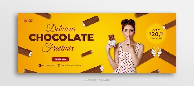 Couverture facebook de la promotion du chocolat au chocolat ou modèle de bannière web du menu alimentaire des médias sociaux