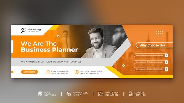 Couverture facebook de promotion d'entreprise d'agence de marketing numérique créative avec un arrière-plan abstrait psd