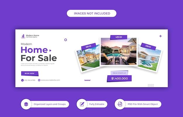 Couverture facebook de vente immobilière immobilière ou modèle de bannière web de médias sociaux
