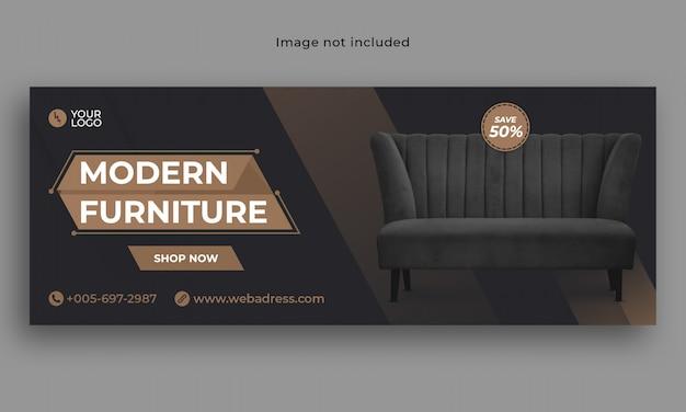 Couverture facebook de vente de meubles ou modèle de bannière web