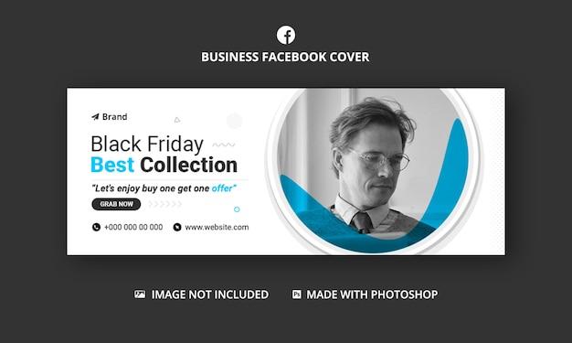 Couverture facebook de vente de mode vendredi noir et modèle de bannière web