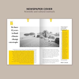 Couverture de journal avec texte et image