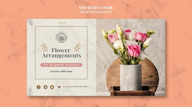 Couverture youtube pour la boutique d'arrangements floraux