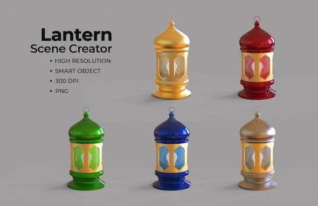 Créateur de scène de lanterne islamique