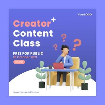 Création de modèle de contenu de créateur d'entreprise créative post instagram premium psd