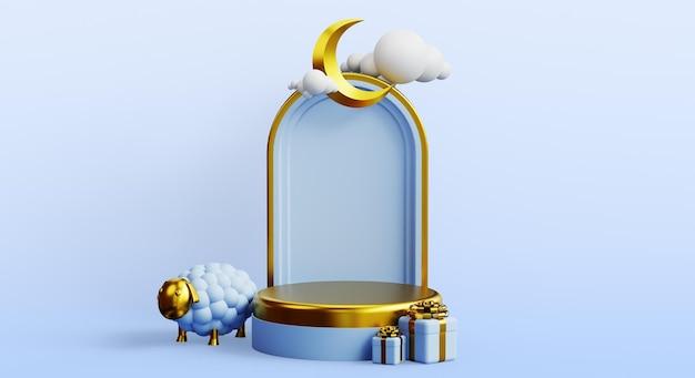 Décoration d'affichage de podium islamique avec des moutons d'or et des cadeaux