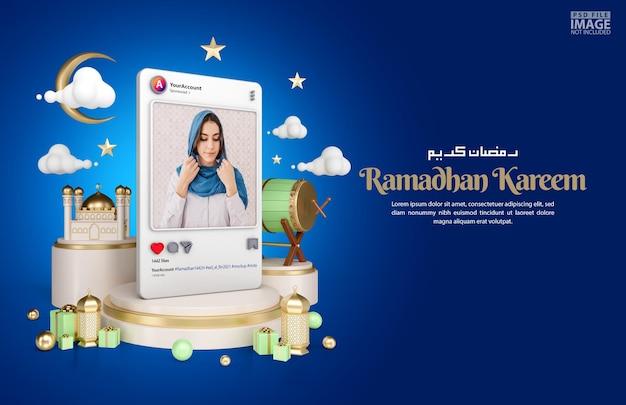 Décoration islamique pour la maquette de voeux ramadan kareem