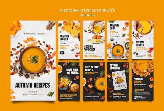 Délicieuses histoires d'instagram de nourriture d'automne