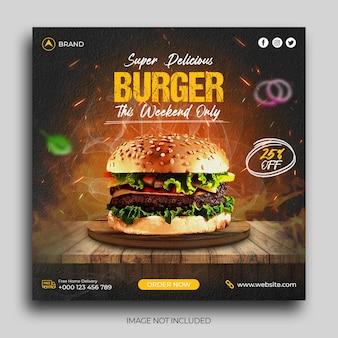 Délicieux burger et menu alimentaire publication sur les réseaux sociaux modèle de bannière de publication instagram