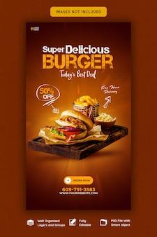 Délicieux burger et menu de nourriture modèle d'histoire instagram et facebook