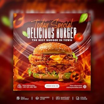 Délicieux burger et menu de restauration rapide modèle de bannière de flyer promotionnel de médias sociaux ps