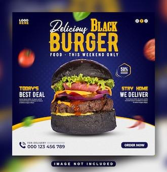 Délicieux menu de nourriture de burger noir pour les médias sociaux ou le modèle de conception de bannière