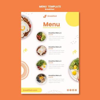Délicieux modèle de menu de petit-déjeuner