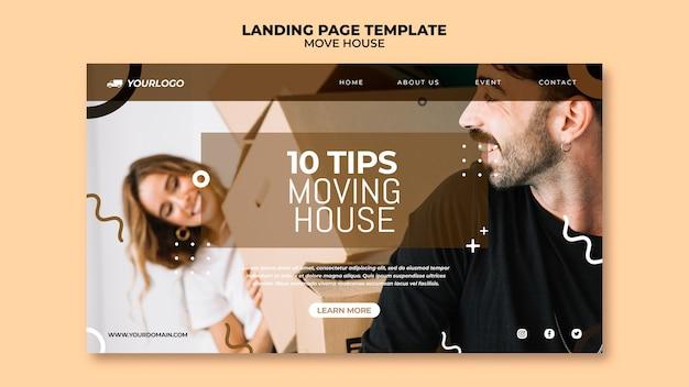 Déplacer le modèle de page de destination de la maison