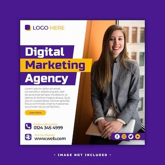 Dépliant d'agence de marketing numérique premium psd