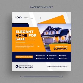 Dépliant de bannière de médias sociaux de propriété de maison immobilière et modèle de conception de photo de publication d'instagram