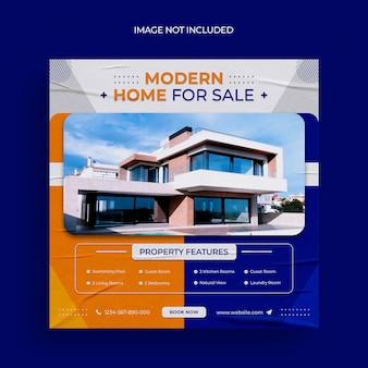Dépliant de bannière web de publication de médias sociaux de propriété de maison immobilière et modèle de publication instagram