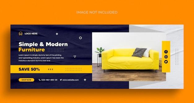 Dépliant de bannière web de publication de médias sociaux de vente de meubles et modèle de conception de photo de couverture facebook