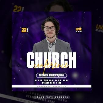 Dépliant de la conférence de l'église bannière web de publication sur les médias sociaux
