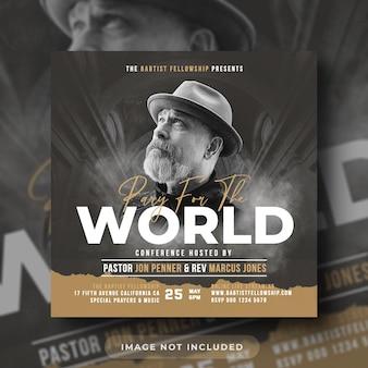 Dépliant de la conférence de l'église priez pour la bannière web de publication sur les médias sociaux mondiaux
