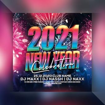 Dépliant de la fête du nouvel an 2021
