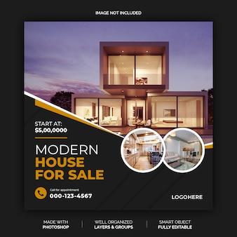Dépliant immobilier