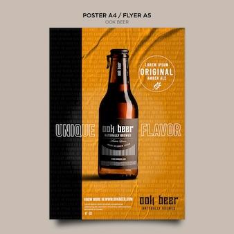 Dépliant de modèle de bière ook
