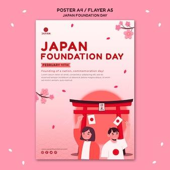 Dépliant vertical pour la journée de la fondation au japon avec des fleurs