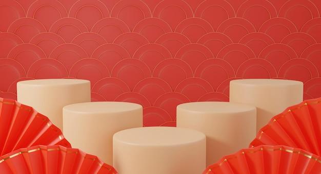 Design chinois 3d avec rendu podium