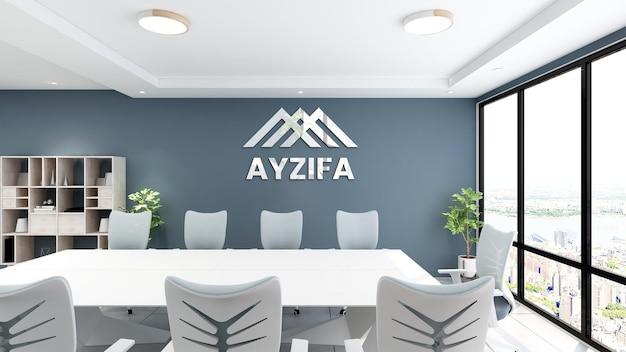 Design d'intérieur minimaliste moderne de la maquette du logo de la salle de réunion