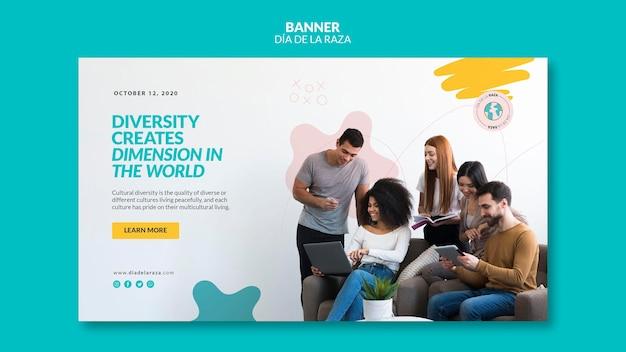 La diversité crée une dimension dans la bannière mondiale