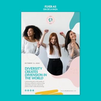 La diversité crée une dimension dans le flyer mondial