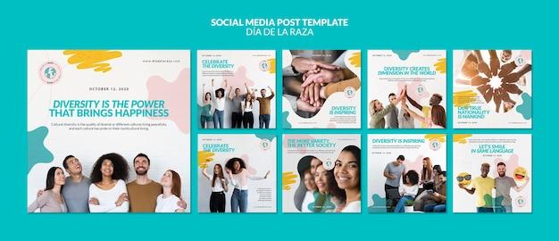 La diversité est le pouvoir des publications sur les réseaux sociaux