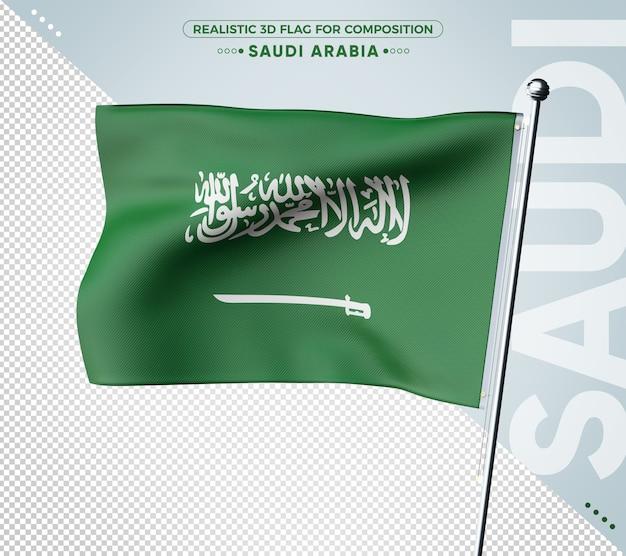 Drapeau 3d de l'arabie saoudite avec une texture réaliste