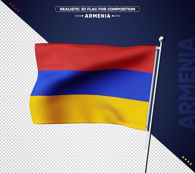 Drapeau 3d de l'arménie avec une texture réaliste