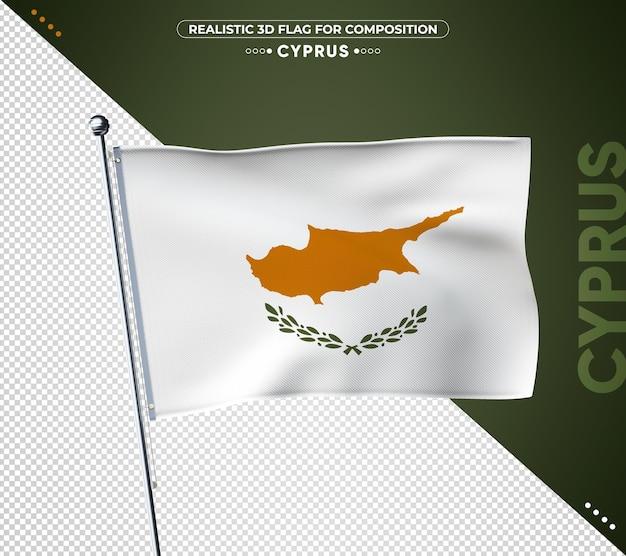 Drapeau de chypre avec texture réaliste