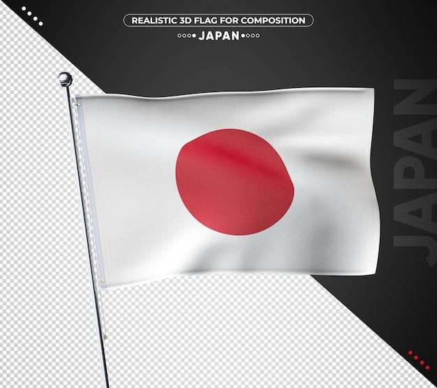Drapeau texturé 3d du japon pour la composition