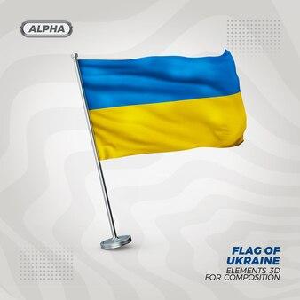 Drapeau texturé 3d réaliste de l'ukraine pour la composition