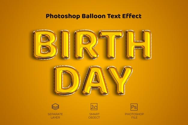 Effet de texte ballon photoshop