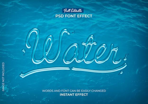 Effet de texte sur l'eau