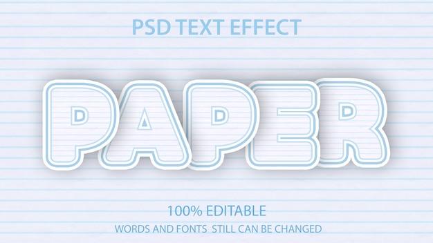 Effet de texte papier